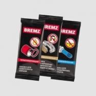 Набор смазок для тормозной системы BREMZ