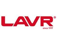 Автохимия и автокосметика LAVR