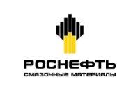 Трансмиссия Роснефть