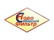 Новосибирский завод фильтров