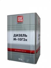 ЛУКОЙЛ М-10Г2к SAE30 API  CC минеральное