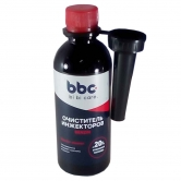 Очиститель инжекторов BENZIN, 280 мл BiBiCare 4501