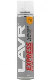 LAVR 2511 Раскоксовывание двигателя EXPRESS