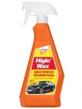 """Higlo Wax - жидкий воск """"Экспресс полироль для кузова а/м"""""""