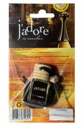 Ароматизатор Elite Parfum JADORE