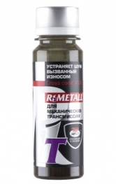 Реметаллизант R1 Metall T