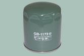 GB - 1173 ф.м. Газ,Уаз