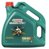 Magnatec 10W40 R (A3/B3) п/с API SL/CF