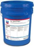 Chevron Multifak Grease EP NLGI (2) (литиевая)