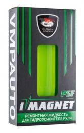 Ремонтная жидкость гидроусилителя руля iMagnet PSF