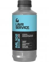 LAVR 3523 Промывка инжекторной системы дизельного двигателя ML102 EXPERT LINE