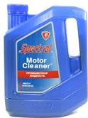 """Спектрол """"Мотор Клинер"""" (промывочная жидкость)"""