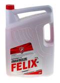 Антифриз FELIX CARBOX-40   красный