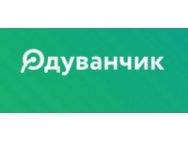 Растворители Одуванчик