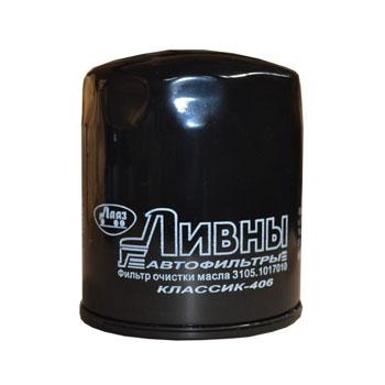 Фильтр масляный Классик 406