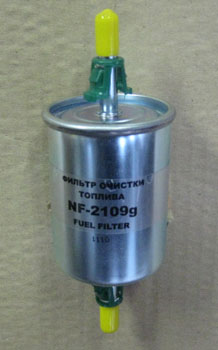 Фильтр топливный ВАЗ инжектор бензоочиститель - 1SL-06-T