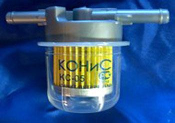 Фильтр топливный Конис-05 Кс-05