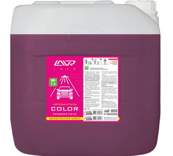 LAVR 2334 Автошампунь Color Розовая пена