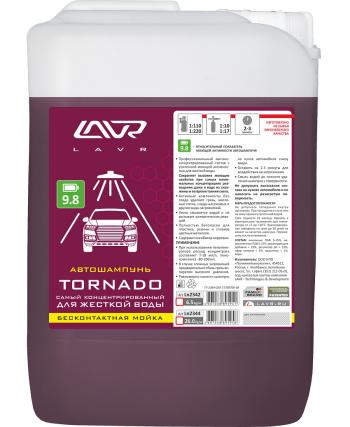 LAVR 2342 Автошампунь Tornado Самый концентрированный для жесткой воды