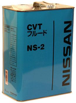 Nissan Matic CVT NS-2 жидкость для вариаторной КПП