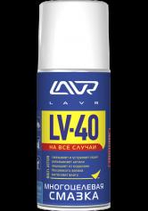 LAVR 1484 Многоцелевая смазка LV-40