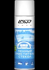 LAVR 1620 Пенн.очист.стёкол Антистатик