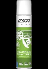 LAVR 1625 Полироль пластика. Антистатик лайм