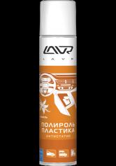 LAVR 1627 Полироль пластика. Антистатик Ваниль