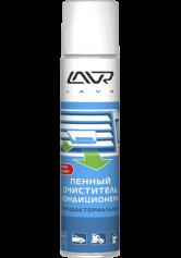 """LAVR 1750 Пенный очиститель кондиционера """"Антибактериальный"""""""