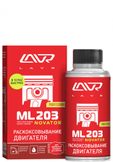 LAVR 2506 Раскоксовывание двигателя ML203 NOVATOR
