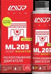 LAVR 2507 Раскоксовывание двигателя ML203 NOVATOR