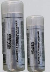 Салфетка универсальная искусственная замша CH222