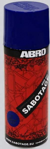 Краска-спрей ABRO ® SABOTAGE 36 (серебряный)