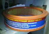 Фильтр воздушный ВАЗ 2101 НСФ 01-01