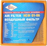 Фильтр воздушный ВАЗ-2110 инжек. НСФ-01-06 в инд.уп.