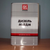 ЛУКОЙЛ М-8ДМ SAE20W API  CD минеральное