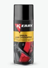 Эмаль для суппортов черная KR-962-4