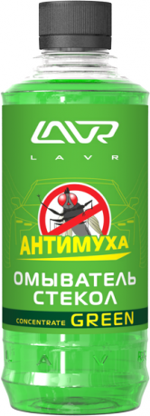 LAVR 1221 Омыватель стекол LAVR Glass Washer Anti Fly Concentrate Green