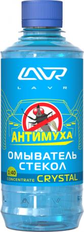 LAVR 1226 Омыватель стекол концентрат LAVR Glass Washer Concentrate Сrystal