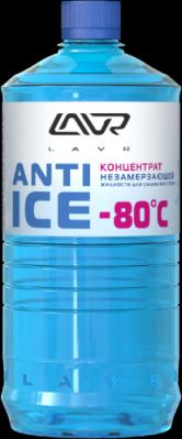 LAVR 1324 Концентрат незамерзающего омывателя стекол LAVR Anti Ice -80°C