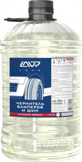 LAVR 1402 Чернитель бамперов и шин LAVR Black Tire Conditioner Matt Effect