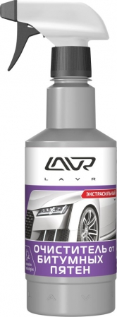 LAVR 1403 Очиститель от битумных пятен LAVR Anti Bitumen Ultra Effective
