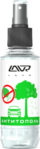 LAVR 1423 Антитополь LAVR Anti Poplar No Scratch Effect