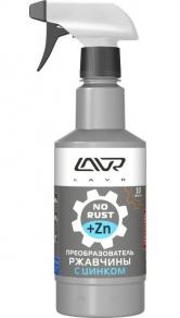 LAVR 1436 Преобразователь ржавчины с цинком LAVR No rust + zinc