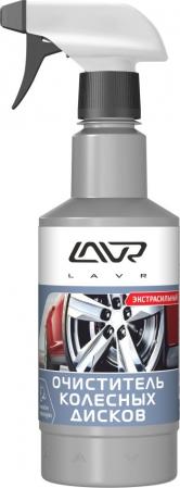 LAVR 1440 Очиститель колесных дисков LAVR Wheel Disk Cleaner Universal