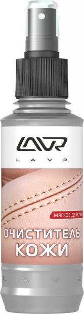 LAVR 1470 Очиститель кожи LAVR Leather Cleaner