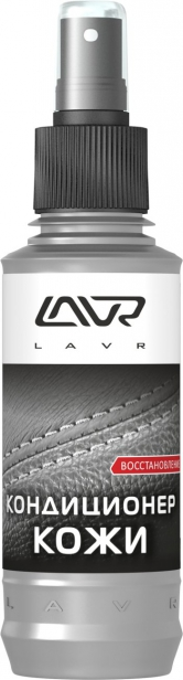 LAVR 1471-L Восстанавливающий кондиционер для кожи LAVR Revitalizing Conditioner for Leather