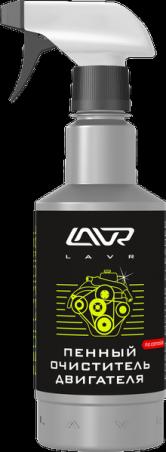 LAVR 1508 Пенный очиститель двигателя LAVR foam motor cleaner