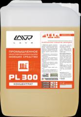 LAVR 1509 Многофункциональное промышленное моющее средство LAVR PL-300
