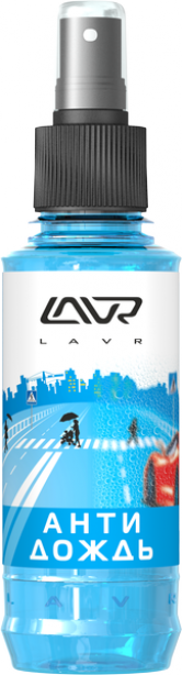 LAVR 1615 Антидождь LAVR Anti rain with dirt-repellent effect